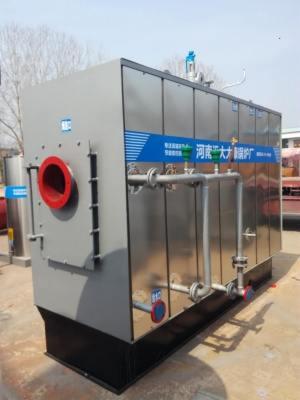 YDZ系列生物质蒸汽发生器