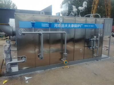 YDZ系列燃(油)汽蒸发器