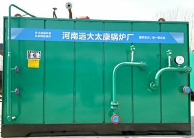 0.2吨燃气蒸汽发生器
