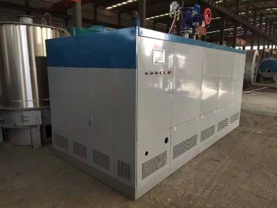 低氮直流蒸汽发生器