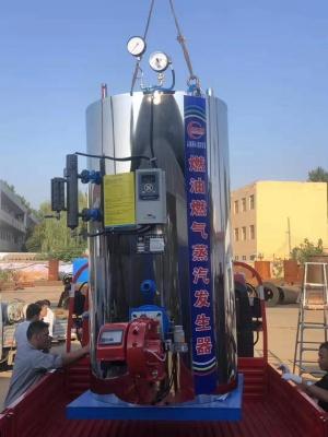 立式燃油气蒸汽发生器