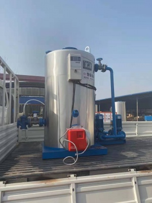 CLHS燃油(气)热水热博rb88体育app