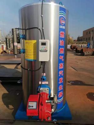 CLH立式燃油燃气蒸汽热博rb88体育app